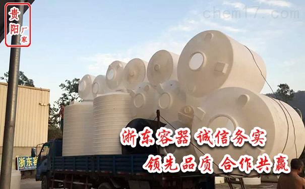 贵阳10吨pe储水箱