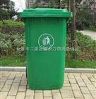 环卫垃圾箱优惠现货
