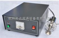 HD超声波雾化喷涂设备