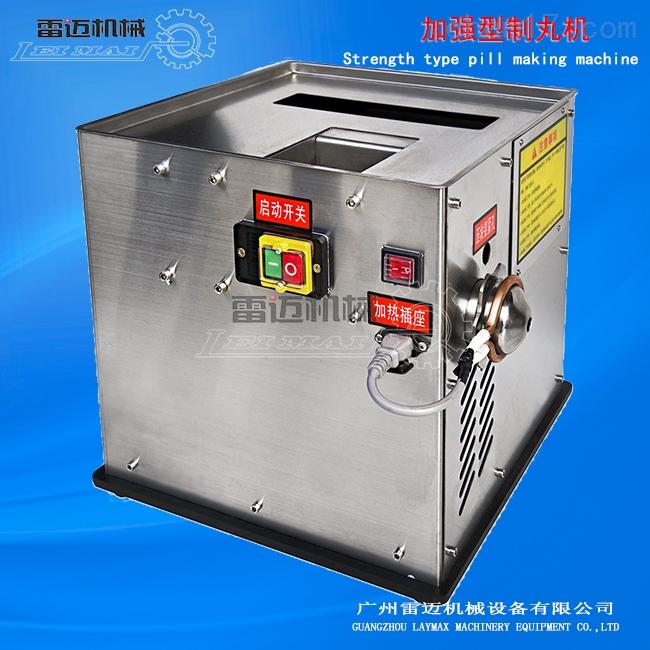 广州中药制丸机多少钱?高效率制丸机可以做多大的丸子?