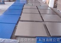 scs上海单层电子地磅sc系列