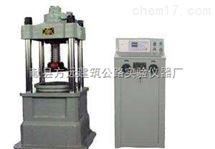 方圆仪器YAW-2000B微机控制电液式压力试验机、电液式压力试验机