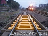 gcs静态电子轨道衡-上海倜然厂家-专业生产销售