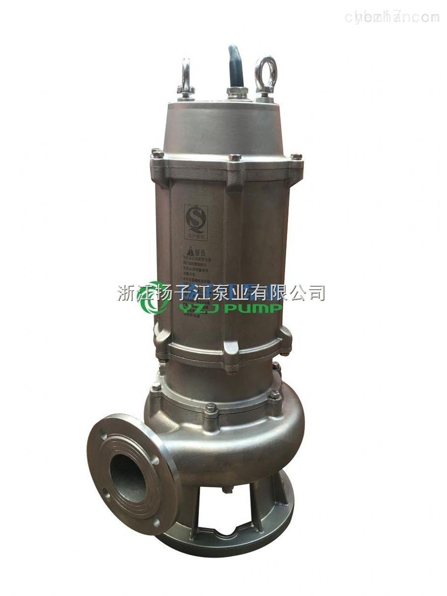 304不锈钢潜水污水泵 化工废水耐腐蚀防爆潜污泵 工业排污泵