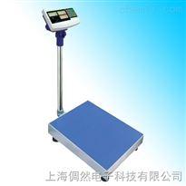 TCS30公斤-1000公斤電子台秤/價格合理