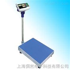 30公斤-1000公斤电子台秤/价格合理