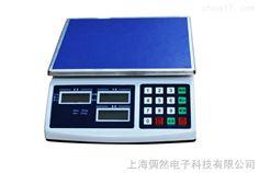 acs防水电子桌秤/小型平台桌秤(倜然衡器厂家)