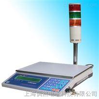 tcs防水電子桌秤價格及廠家