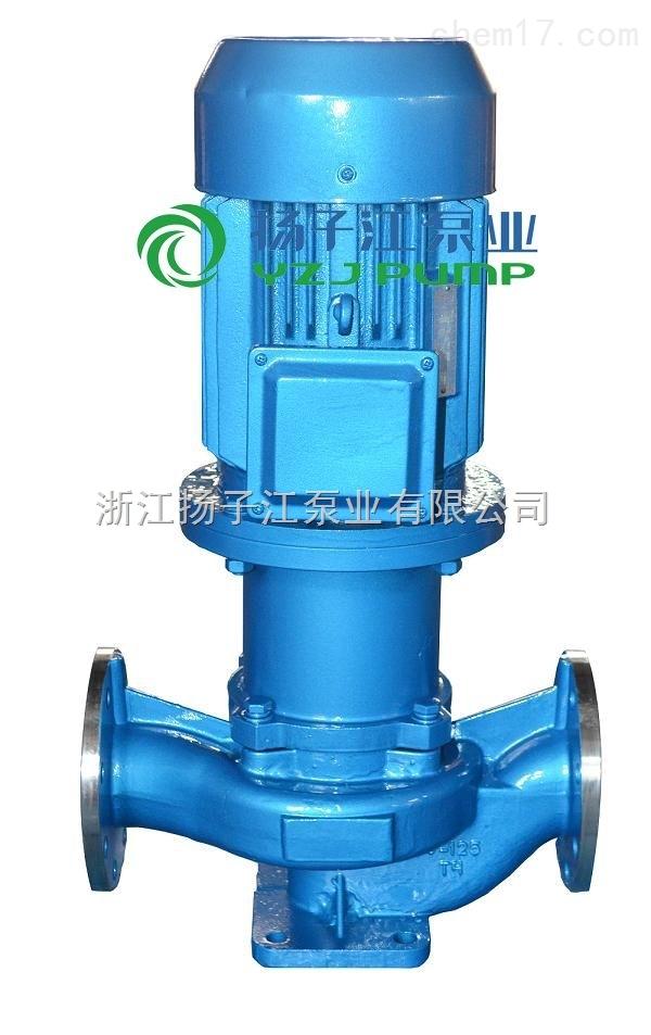 CQG100-100 管道磁力泵 耐酸碱腐蚀化工泵 不锈钢高温防爆磁力泵