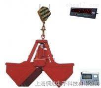 ocs5吨-200吨电子抓斗秤/常规抓斗秤