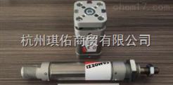 康茂胜camozzi气缸41M3P160A0050