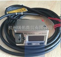 特价直销LR-TB2000基恩士KEYENCE光电传感器