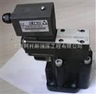 意大利ATOS正品供应压力控制顺序阀AGIS型