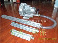 干燥设备风刀