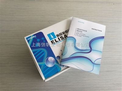 大鼠促黄体生成激素(LH)elisa试剂盒