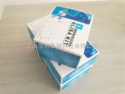 大鼠尿微量白蛋白(MAU)elisa试剂盒