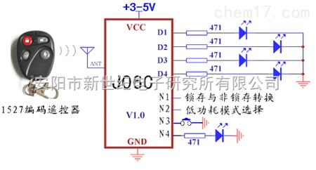 学习码 低功耗 315/433m无线模块 j06c