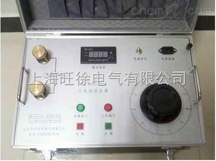 DDG-800A大電流發生器