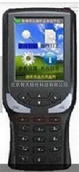 P130-1升級款特種作業操作證手持查詢器-北京智天銘仕科技有限公司