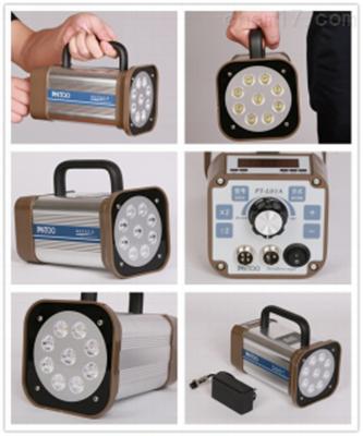 PNTOO-PT-L01A-UV紫外线检测专用便携式频闪仪