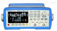 AT510SE直流电阻测试仪厂家