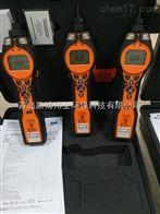 PCT-LB-01英国离子PhoCheck Tiger虎牌VOC气体检测仪PCT-LB-01