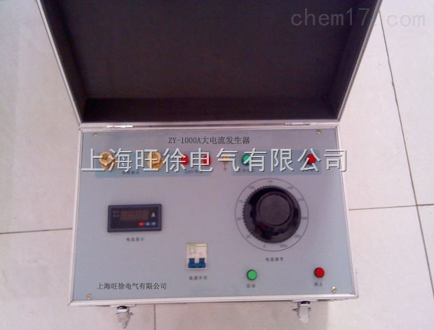 ZY系列大電流發生器