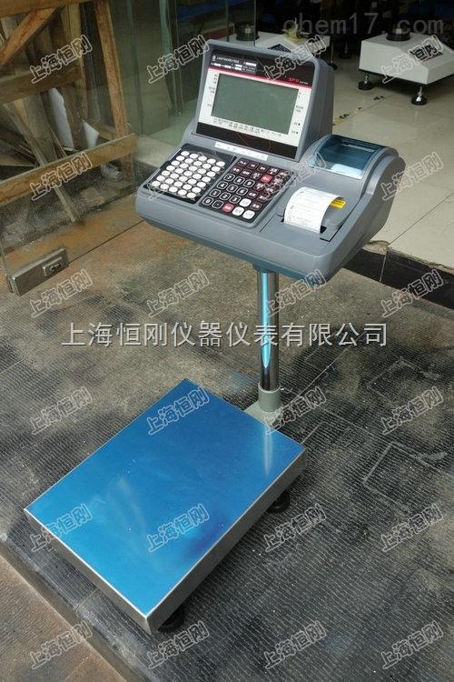 打印计重电子台秤 60kg打印电子称厂家现货