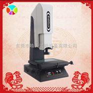 东莞皓天HT-2010-2D二次元影像测量仪