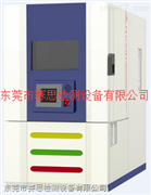台湾高低温冲击试验箱
