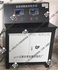 全级配混凝土渗透系数测定仪GB制造