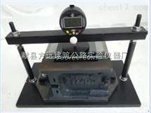 SP-100型方圆自密实混凝土竖向膨胀率\竖向膨胀率生产厂家