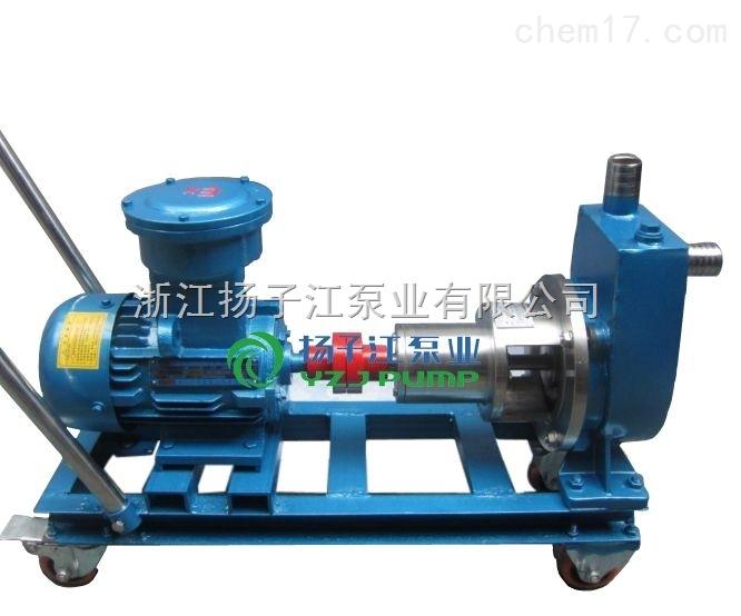 JMZ型不锈钢自吸酒泵 不锈钢酒精泵 化工泵 甲醇泵