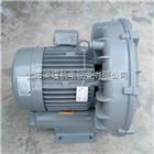 VFC108AF-SVFC108AF-S富士鼓风机/进口漩涡式风机/台湾高压漩涡气泵现货