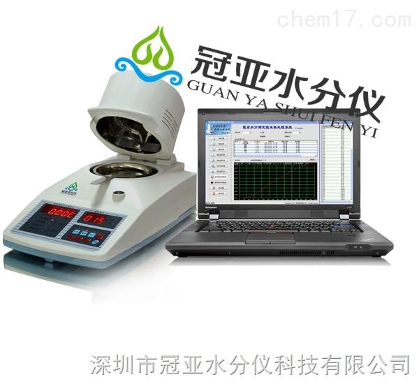 卤素水分测定仪报价/定价及参数