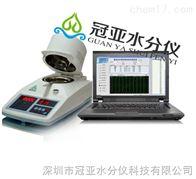 FMPE塑胶快速水分检测仪技术参数与用法