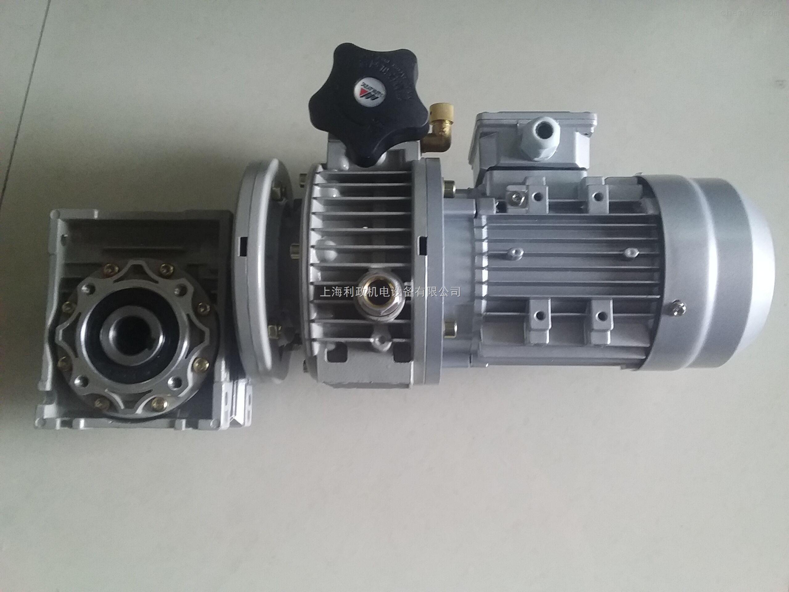 金华 瑞安UDL005涡轮无极变速机