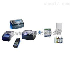 哈希氨氮分析系统