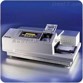 SpectraMax M3 多功能读板机