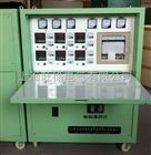 ZWK-II-120KW智能温控柜