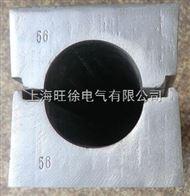 電纜熱補器模具