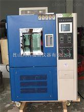 XK-8070橡胶臭氧老化测试仪(动态法)
