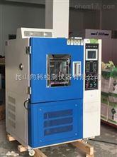 XK-8070橡胶臭氧老化试验箱(动态法)