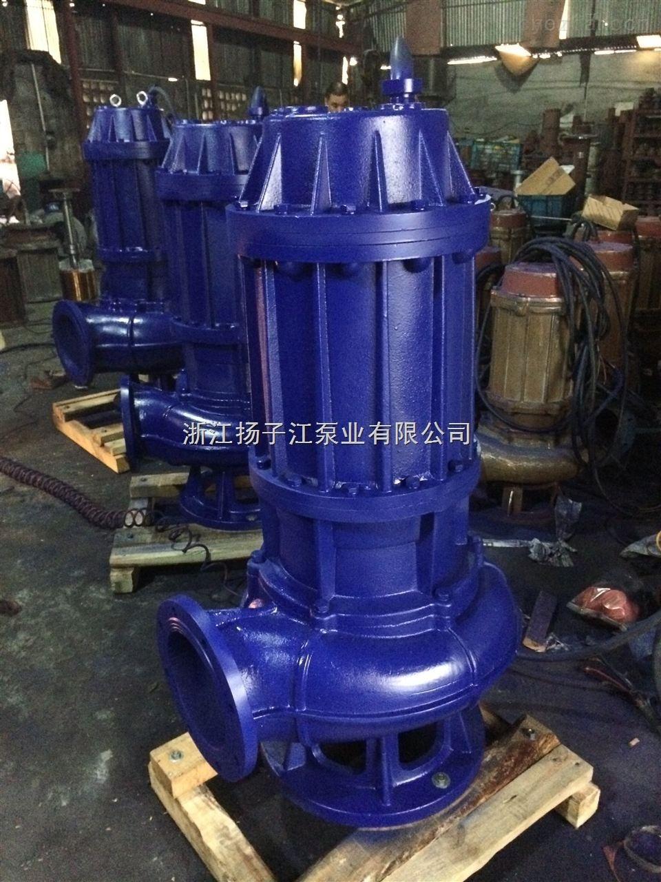 125WQ130-20-15立式泥浆泵 无堵塞潜水排污泵