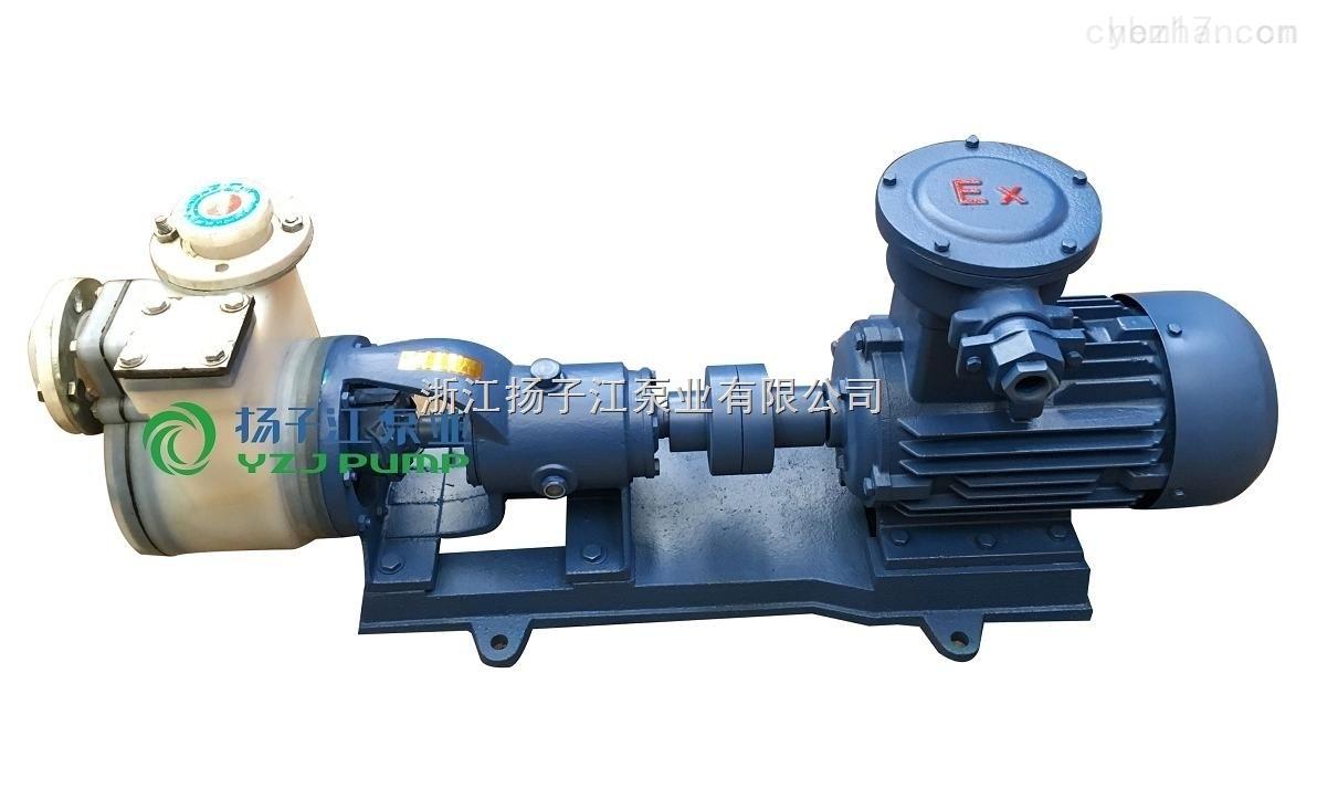 FZB型氟塑料自吸离心泵 耐腐蚀离心泵 防腐衬氟离心泵