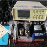LH-4北京生产水泥电杆测试仪