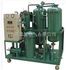 润滑油滤油机上海普景电气制造