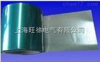SUTE蓝色高温胶带(进口)