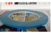 LED模具导热双面胶带 散热双面胶 导热双面胶 双面胶 0.2mm厚