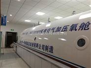 高压氧舱压力介质质量检测